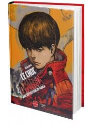 Le choc Akira. Une [r]évolution du manga - First Print