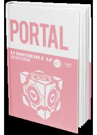 Ludothèque n°12 : Portal