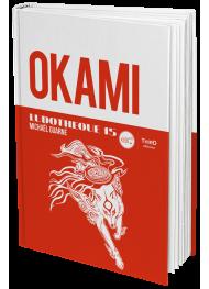 Ludothèque n°15 : Okami