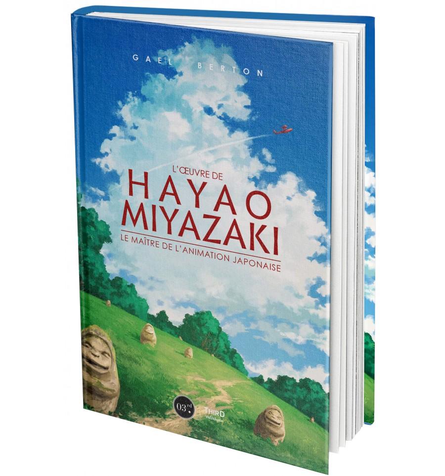 Maitre De L Oeuvre l'œuvre de hayao miyazaki. le maître de l'animation japonaise