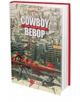 Cowboy Bebop. Deep Space Blues - First Print